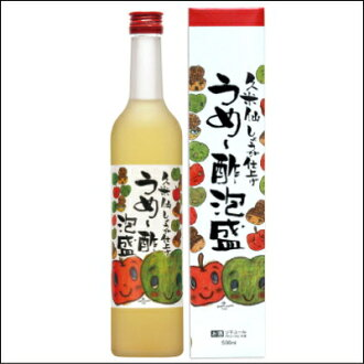 500 ml of Sen Kume ginger finish げうめー vinegar Awamori