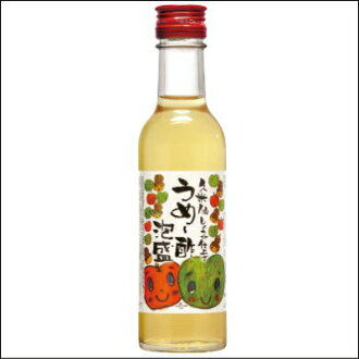 Kume Immortals ginger finishing ume-vinegar awamori 200 ml