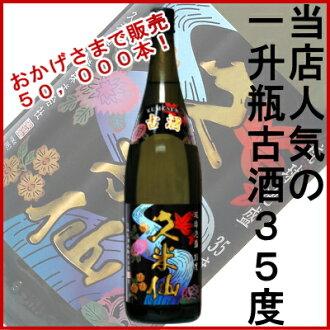 Kumejima no kumesen one-Shou bottle aged 35 degrees
