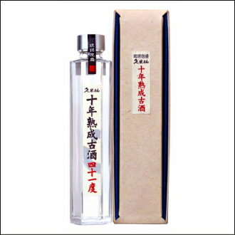 Kume Unzen decade matured Kusu hex 41 degrees 200 ml SS10P03mar13