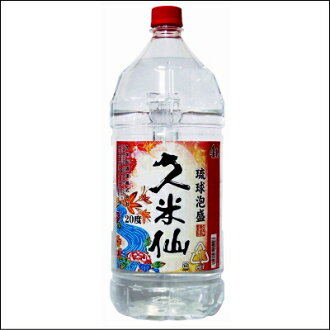 Mass-Kume Immortals pet 4 litre 20 degrees