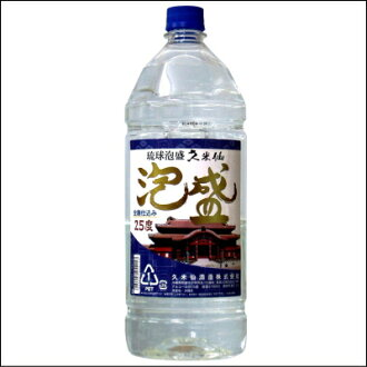 Mass-Kume Immortals awamori pet (2) 7-Liter 25 degrees