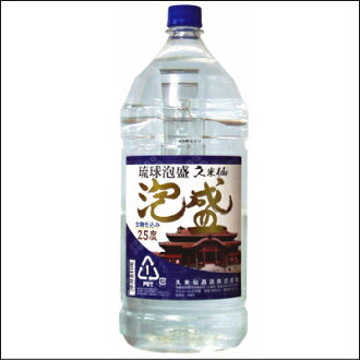 Mass-Kume Immortals awamori pet 4 liter 25 degrees