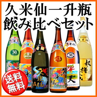 Very happy! Kumejima no kumesen one-Shou bottle drinking compared with 6 piece set