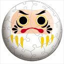 【引上品】3D球体60ピースジグソーパズル『開運だるま白』《廃番商品》