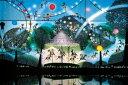 【取寄商品】■1000ピースジグソーパズル『木馬の夢(藤城清治)』