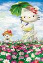 ◆希少品◆300ピースジグソーパズル『ハローキティ「日傘の女」』《廃番商品》