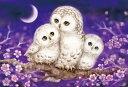 300ピースジグソーパズル ぬくもり〜Owl Famiry〜(原井加代美)