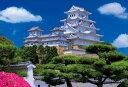 1000ピースジグソーパズル 姫路城