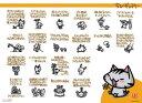 ◆希少品◆500ピースジグソーパズル『並べてちびギャラ』《廃番商品》