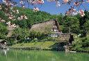 ◆希少品◆2000スモールピースジグソーパズル『飛騨の里 花便り』《廃番商品》