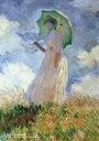 【引上品】◆希少品◆300マイクロピースジグソーパズル『日傘の女(モネ)』《廃番商品》