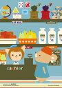 【引上品】◆希少品◆300マイクロピースジグソーパズル『今日は何にしようかな?(ロポロポ)』《廃番商品》