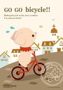 ◆希少品◆300マイクロピースジグソーパズル『自転車でゴー!(ロポロポ)』《廃番商品》