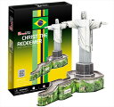 ★2割引!!★立体パズル『3Dパズル コルコバードのキリスト像(ブラジル)』