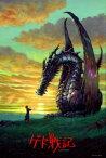 【引上品】1000ピースジグソーパズル『ゲド戦記 人と竜の絆』《廃番商品》