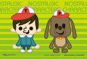 ◆希少品◆ミニパズル150ピース『はたらくおじさん』《廃番商品》