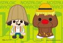◆希少品◆ミニパズル150ピース『できるかな』《廃番商品》