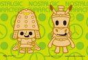 ◆希少品◆ミニパズル150ピース『おーい!はに丸』《廃番商品》