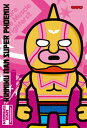 ◆希少品◆ミニパズル150ピース『キン肉マンスーパーフェニックス』《廃番商品》
