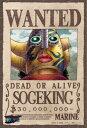 ミニパズル150ピース『ワンピース ソゲキング』《廃番商品》