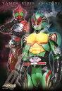300ピースジグソーパズル 仮面ライダーアマゾンズ 《廃番商品》