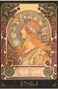 ◆希少品◆1000ピースジグソーパズル『黄道十二宮(ミュシャ)』《廃番商品》