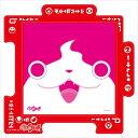 ジグソーパズル用フレーム 妖怪ウォッチ専用パネルTSUNAGARU square(つながるプラススクエア)妖怪フレーム(10×10cm:1-ス) 《廃番商品》