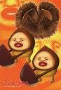 ■ミニパズル150ピース『こびとづかん アマクリソツ』《廃番商品》