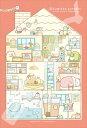 ★32%off★ミニパズル150ピース『すみっコぐらし すみっコハウス』