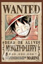 ミニパズル150ピース『ワンピース モンキー・D・ルフィ(2016年ver.)』
