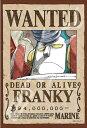 ミニパズル150ピース『ワンピース フランキー(2016年ver.)』