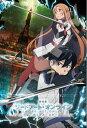 300ピースジグソーパズル 劇場版ソードアート・オンライン -オーディナル・スケール- 《廃番商品》