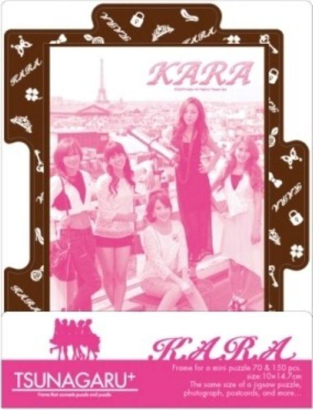 ジグソーパズル用パネル『KARA専用パネル TSUNAGARU+(つながるプラス)KARAフレーム(ブラウン)(10×14.7cm/1-T)』《廃番商品》