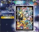 アートクリスタル208スモールピースジグソーパズル『ポケットモンスター イーブイEvolutions』