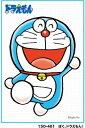 ■ミニパズル150ピース『ぼく、ドラえもん!』《廃番商品》