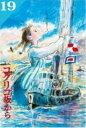 ミニパズル150ピース『ジブリポスターコレクションNo.19コクリコ坂から』...