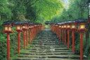 【取寄】★3割引!!★1000ピースジグソーパズル『貴船神社-京都』