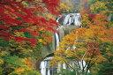 ◆希少品◆1000ピースジグソーパズル『紅葉の袋田の滝?茨城』《廃番商品》