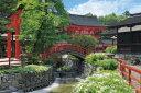 ★34%off★1000ピースジグソーパズル『古都京都の文化財II-下鴨神社[日本]』