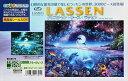 ★3000スモールピースジグソーパズル『星に願いを(CRラッセン)』