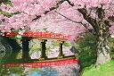 ■2542スーパースモールピースジグソーパズル『弘前公園の花景色-青森』