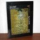 ■1000ピースジグソーパズル『アデーレ・ブロッホ=バウアーの肖像I(クリムト)〈輸入ジグソーパズル〉』