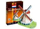 立体パズル『3Dパズル オランダの風車(世界遺産:オランダ・アムステルダム)』
