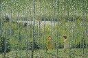 ■1000ピースジグソーパズル『赤毛のアン 緑の風』《廃番商品》