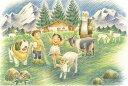108ピースジグソーパズル アルプスの少女ハイジ アルムの山小屋 《廃番商品》