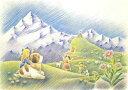 108ピースジグソーパズル アルプスの少女ハイジ アルプスの子供たち 《廃番商品》