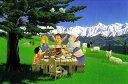 300ピースジグソーパズル アルプスの少女ハイジ 木もれ陽の食卓 《廃番商品》