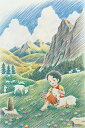 300ピースジグソーパズル アルプスの少女ハイジ 新緑の谷 《廃番商品》