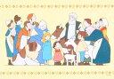 108ピースジグソーパズル アルプスの少女ハイジ オールキャスト 《廃番商品》